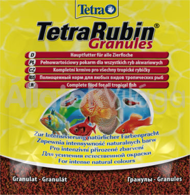 Tetra Rubin Granules (zacskós) 15 g-os