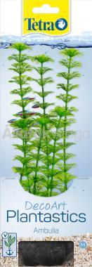 Tetra DecoArt akváriumi műnövény M-es 23 cm-es Ambulia