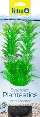 Tetra DecoArt akváriumi műnövény M-es 23 cm-es Green Cabomba