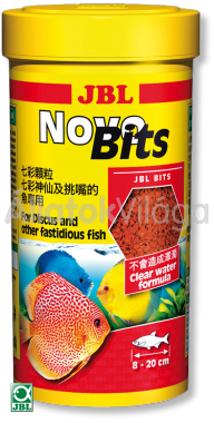 JBL NovoBits 250 ml-es