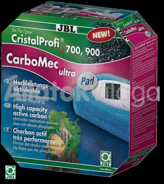 JBL Carbomec Ultra Pad szivacsbetét + aktív szén CP e401/700/701/900/901 külső szűrőhöz