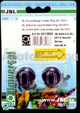 JBL Tapadó korong 12 mm 2 db-os